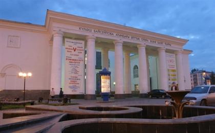 В Астане закрывают театр оперы и балета имени Байсеитовой