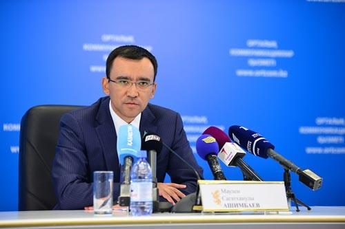 Досрочно прекращены полномочия депутата Маулена Ашимбаева
