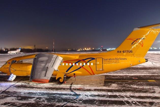 ВПодмосковье разбился пассажирский лайнер Ан-148
