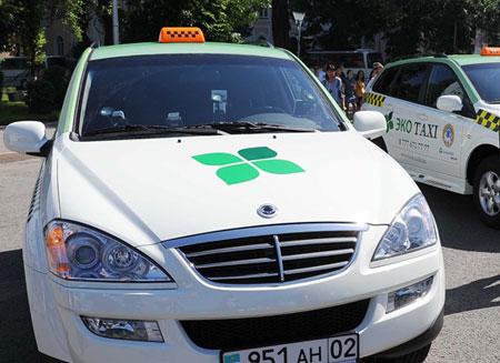 Эко такси появятся в Алматы в начале осени