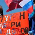 Восток Украины ждет Януковича