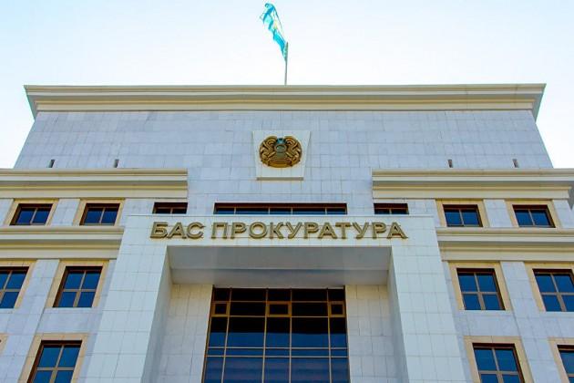 Замом главного транспортного прокурора стала Жазира Нурлыбекова
