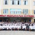 Жамбылский медицинский колледж передан вдоверительное управление