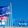 Газпром получил месторождения вне конкурса