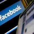 Facebook случайно cломала интернет