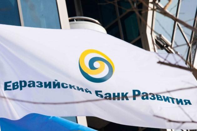 Казахстан предлагает расширить состав участников ЕАБР