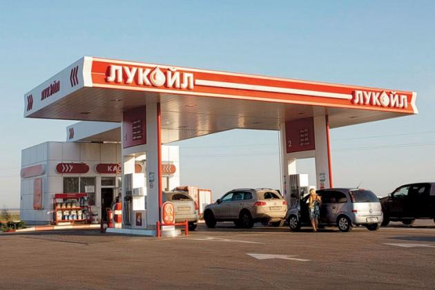 Лукойл продает сеть автозаправок в Украине