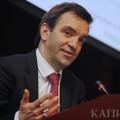 ЕБРР: В2018году экономика Казахстана вырастет на3,5%