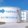 КазТрансОйл повысит тариф на перекачку нефти на экспорт