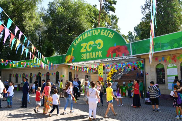 Алматинский зоопарк отмечает свое 80-летие