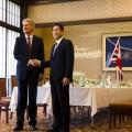 Токио и Лондон намерены сотрудничать в противодействии влиянию Китая