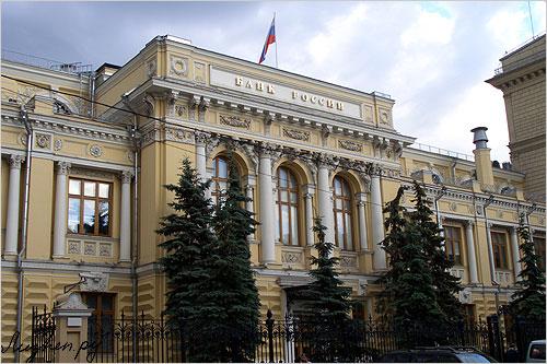 Россия намерена остановить вывод капитала через Казахстан
