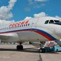 Авиакомпании РФ уличили в завышении цен