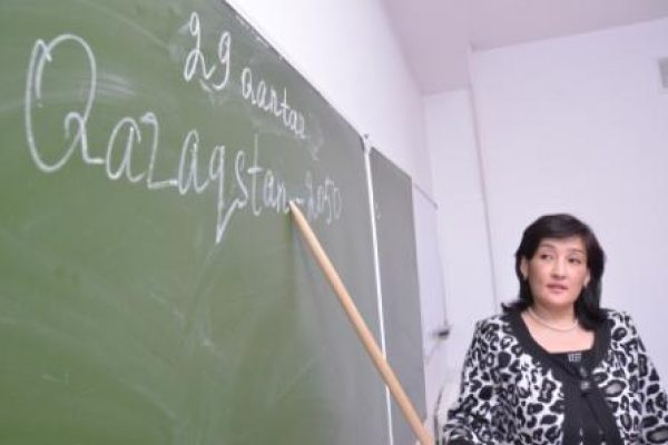 Накаком этапе внедрение латиницы вКазахстане