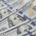 НаKASE доллар подешевел до332тенге