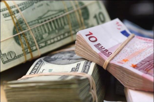 Официальные курсы иностранных валют ктенге