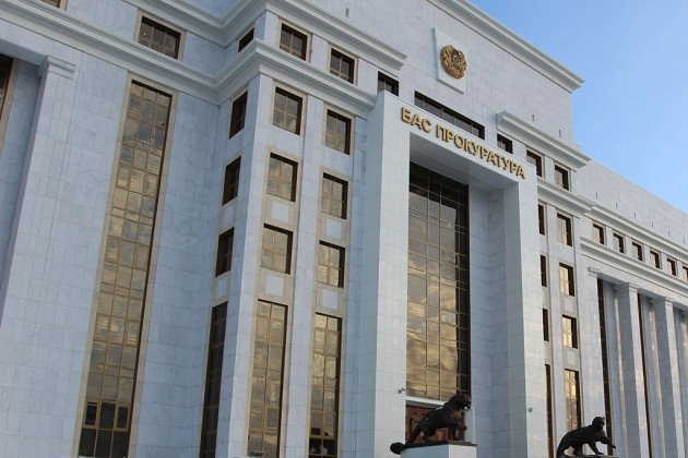 Прокуроры отменили регистрацию 197 юридических лиц