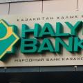 Народный банк привлек 20 млрд тенге путем размещения облигаций на KASE