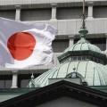 Кабинет министров Японии ушел в отставку