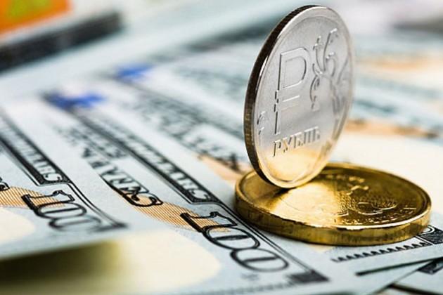 Рубль вновь установил исторический минимум