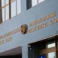Нацбанк опубликовал обзор поинфляции