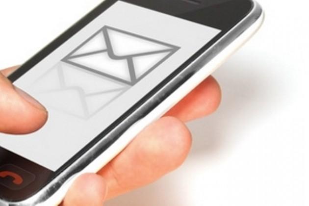 Задержанные за SMS-террор признались в преступлении