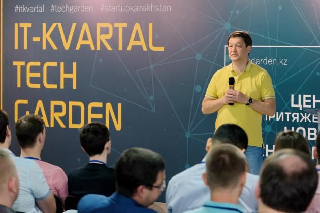 Норвежский стартап готов зайти на рынок Казахстана