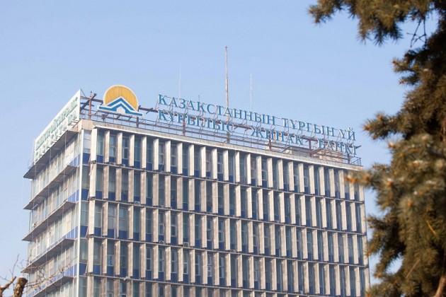 ЖССБ начал прием соглашений на выплату компенсаций
