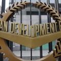 Азиатский банк развития предоставил РК кредит в $1 млрд