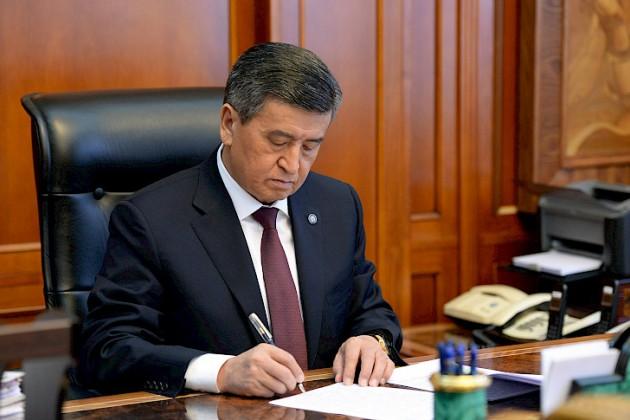 Кыргызстан ратифицировал договор о демаркации границ с РК