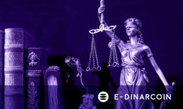 Криптовалюта E-Dinar Coin добилась правосудия