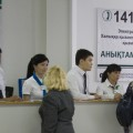В ЦОНах РК  запущено 35 новых услуг