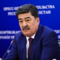 Ерлан Нысанбаев стал вице-министром экологии, геологии и природных ресурсов