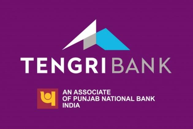 Moody's Investors Service присвоилоАО «Tengri Bank» рейтинг В2