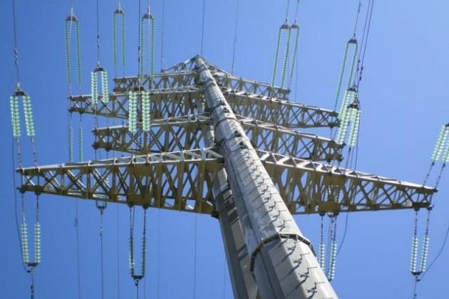 Определен оператор государственного энергетического реестра