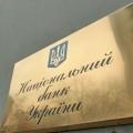 Нацбанк Украины запретил выдачу кредитов для покупки валюты