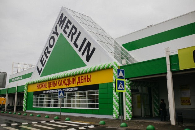 Leroy Merlin вложит 10млрд тенге встроительство гипермаркета вАлматы