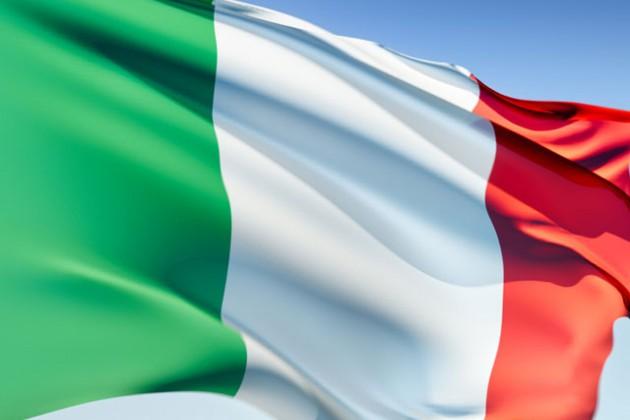 В итальянской Перудже открылось  консульство РК