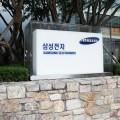 Отчет Samsung оказался не так уж плох