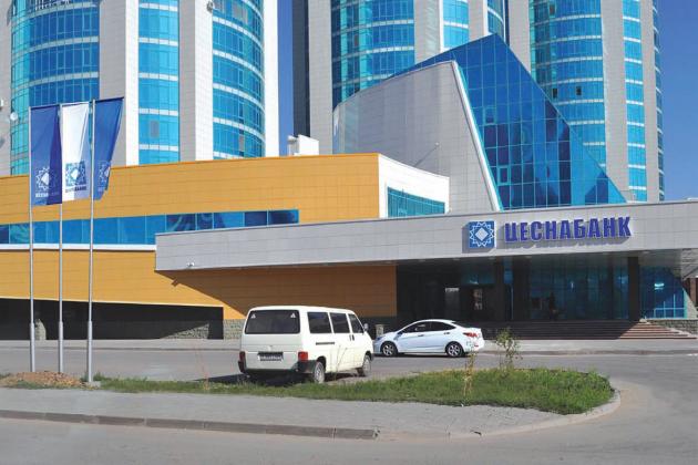 АО «Цеснабанк» отказали в приобретении НПФ «Республика»