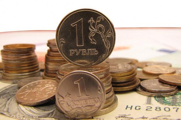 ЦБ России поднял границы валютного коридора на 10 копеек
