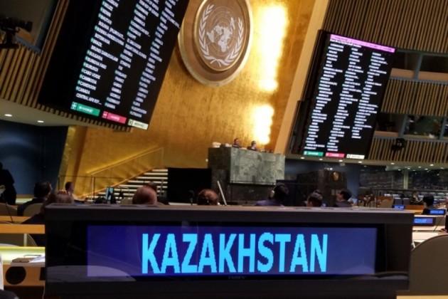 Утверждена доля взноса Казахстана в трехлетний бюджет ООН