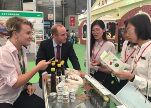 ВШанхае презентовали бренд Qazaq Organic Food