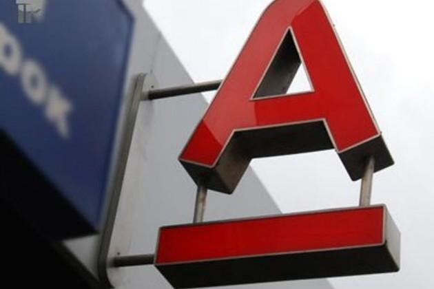 Альфа-Банку присвоен рейтинг B+
