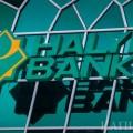 S&P пересмотрело прогноз по рейтингам Народного банка