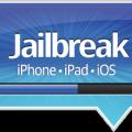 Apple обеспокоена джейлбрейком