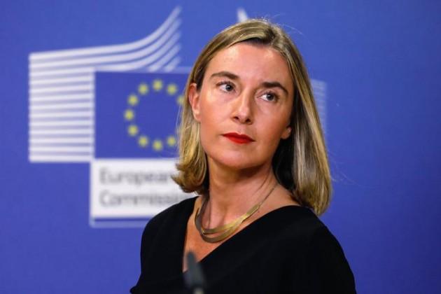Евросоюз выделит 124млневро для поддержки стран Центральной Азии