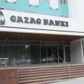 Qazaq Banki создаст «дочку»
