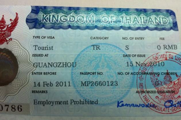 Казахстанцы могут продлить срок пребывания в Таиланде