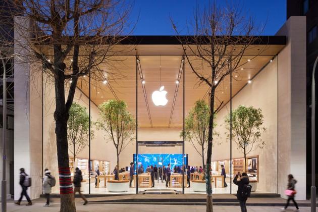 Apple готовит новый iPhone за $550